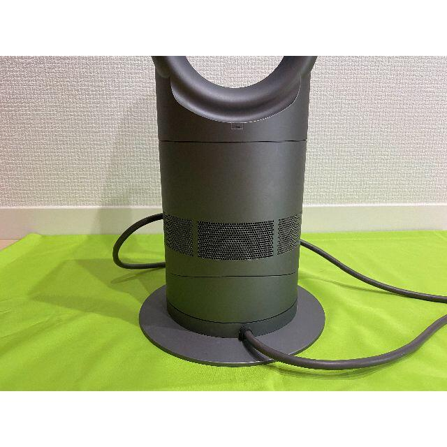 Dyson(ダイソン)のDyson hot+cool AM04 ファンヒーター アイアン/サテンブルー スマホ/家電/カメラの冷暖房/空調(ファンヒーター)の商品写真
