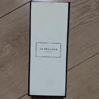 ジョーマローン(Jo Malone)のジョーマローン 香水(箱のみ)(ショップ袋)
