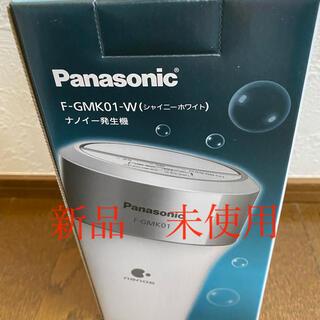 パナソニック(Panasonic)の新品パナソニック ナノイー発生器 ブラック F-GMK01-W(車内アクセサリ)