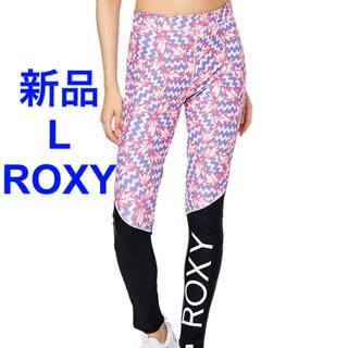 ロキシー(Roxy)の新品 ロキシー L レギンス  イーリーキシモト コラボ 水陸両用 水着(レギンス/スパッツ)