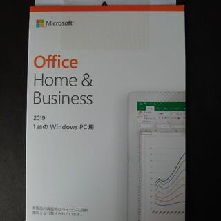 Microsoft - Microsoft Office 2019