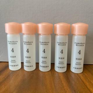 ドモホルンリンクル(ドモホルンリンクル)のドモホルンリンクル 保湿液 5本(化粧水/ローション)