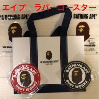 アベイシングエイプ(A BATHING APE)の新品 エイプ ラバーコースター 完売品!(キャラクターグッズ)