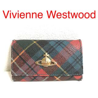 ヴィヴィアンウエストウッド(Vivienne Westwood)の【匿名発送】ヴィヴィアン Vivienne Westwood キーケース(キーケース)