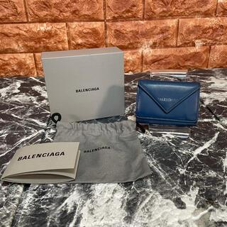 Balenciaga - BALENCIAGA ペーパー ミニウォレット 三つ折財布 バレンシアガ
