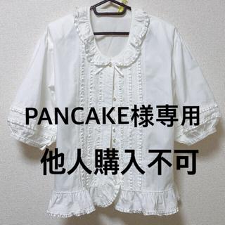 ピンクハウス(PINK HOUSE)の日本製ブラウスWONDERFULWORLD(シャツ/ブラウス(半袖/袖なし))