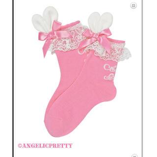 Angelic Pretty - angelic pretty リリカルバニーレースクルー丈ソックス