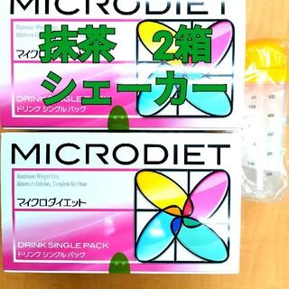 マイクロダイエットドリンク 抹茶味 2箱 シェーカー付(ダイエット食品)