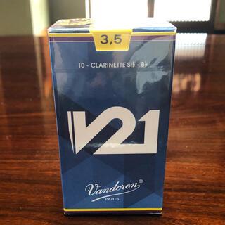 B♭クラリネット リード V21 3.5(クラリネット)