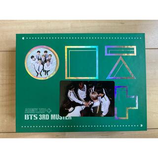 BTS 3rd Muster ARMY.ZIP+ DVD  全員 トレカ付き(アイドルグッズ)