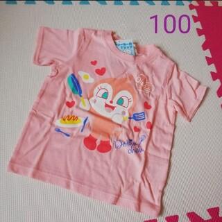 アンパンマン - アンパンマンシリーズ ドキンちゃんTシャツ サイズ100 新品