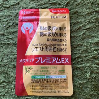 富士フイルム - メタバリアプレミアムEX 富士フイルム 112粒