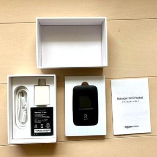 Rakuten - 美品 Rakuten WiFi Pocket ブラック 送料込み
