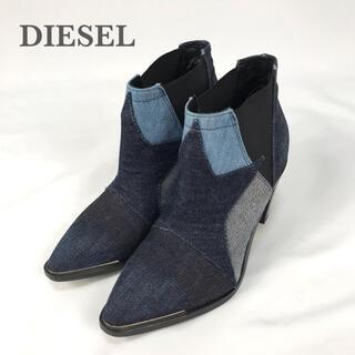 ディーゼル(DIESEL)のDIESEL ディーゼル シューズ パッチワーク 星デニム ショートブーツ(ブーツ)