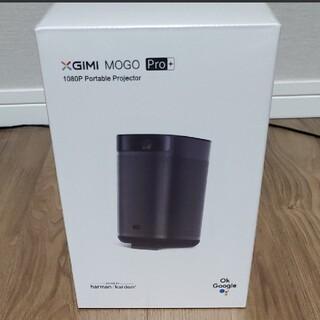 xgimi mogo pro+ ケースセット(プロジェクター)