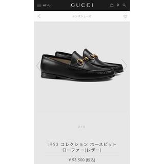 Gucci - GUCCI ホースビット ローファー