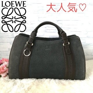 ロエベ(LOEWE)の正規品♡ ロエベ LOEWE ハンドバッグ スエード グレー 19(トートバッグ)