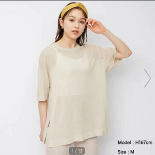 GU シアーオーバーサイズセーター(半袖)SD ベージュ S 1回着用