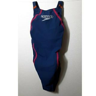 スピード(SPEEDO)の女子競泳用高速水着(水着)