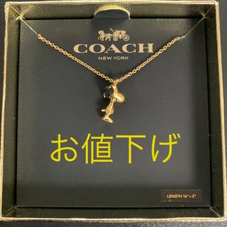 コーチ(COACH)のCOACH X PEANUTS スヌーピー ペンダント ネックレス ゴールド(ネックレス)