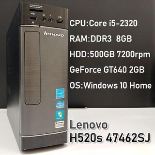 レノボ(Lenovo)の【i5搭載】Lenovo H520s デスクトップPC(デスクトップ型PC)