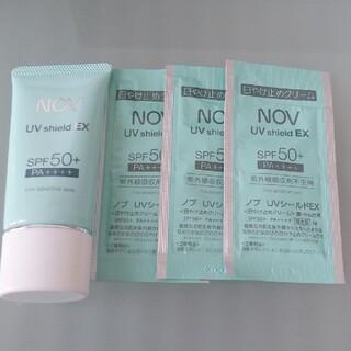 ノブ(NOV)のNOV UVシールドEX(日焼け止め/サンオイル)