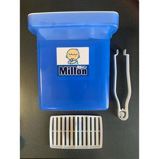 ミントン(MINTON)のミルトン 容器(哺乳ビン用消毒/衛生ケース)