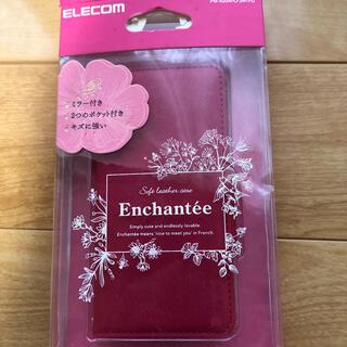 エレコム(ELECOM)の❤︎iPhoneケース ピンク 5.4inch❤︎(iPhoneケース)
