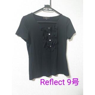 リフレクト(ReFLEcT)のリフレクト トップス 半袖 黒 カットソー(カットソー(半袖/袖なし))