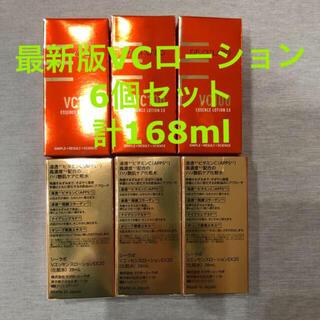 ドクターシーラボ(Dr.Ci Labo)の【6個セット計168ml】シーラボ VエッセンスローションEX20 28ml(化粧水/ローション)