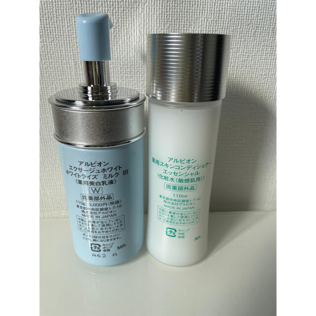 ALBION(アルビオン)のアルビオン 化粧水110ml・ホワイトライズミルクⅢ 110g コスメ/美容のスキンケア/基礎化粧品(乳液/ミルク)の商品写真