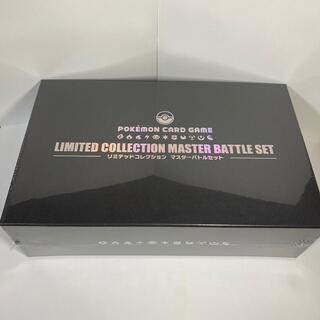 ポケモン(ポケモン)のポケモンカードゲーム サン&ムーン リミテッドコレクション マスターバトルセット(Box/デッキ/パック)