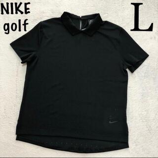 NIKE - L ナイキゴルフ レディース ポロシャツ ゴルフシャツ 半袖 ゴルフウェア