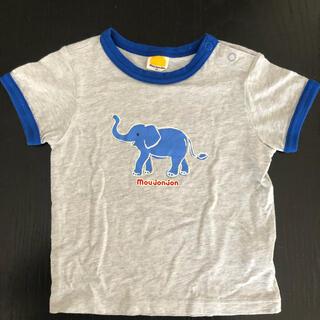 ムージョンジョン(mou jon jon)のムージョンジョン  Tシャツ ぞう 90(Tシャツ/カットソー)