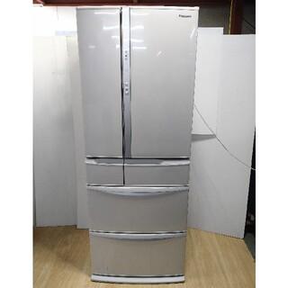 Panasonic - 冷蔵庫 クリアグレー 奥行きが薄いタイプ 冷凍庫大きめ 引き出しレール
