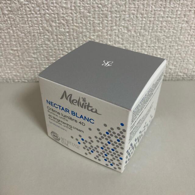 Melvita(メルヴィータ)のMelvita Nectar Blanc 4Dブライトクリーム (美容クリーム) コスメ/美容のスキンケア/基礎化粧品(フェイスクリーム)の商品写真