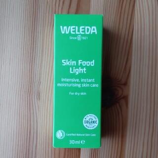 ヴェレダ(WELEDA)のWELEDA ヴェレダ スキンフードライト30g (ボディクリーム)