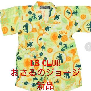 パジャマ 半袖 甚平 新品 80(パジャマ)