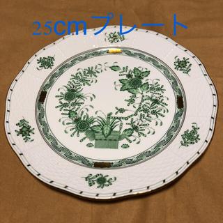 ヘレンド(Herend)のヘレンド インドの華シリーズ 25cm プレート(食器)