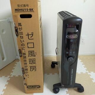 デロンギ(DeLonghi)のデロンギDe'Longhi マルチダイナミックヒーター MDHU15-BK(電気ヒーター)