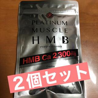 2個セット orkis プラチナマッスル HMB サプリ Ca カルシウム(ダイエット食品)