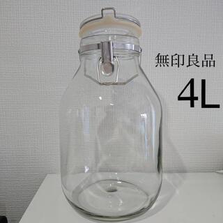 ムジルシリョウヒン(MUJI (無印良品))の無印良品 果実酒用ビン 4L(容器)