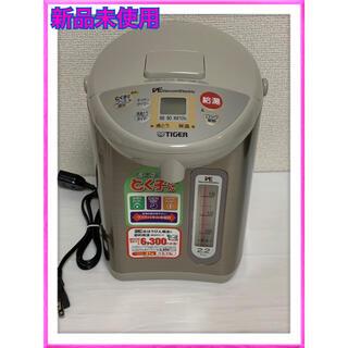 TIGER - 未使用品 TIGER とく子さん VE電気まほうびん PVL-A220-CU