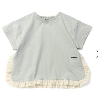 キムラタン - 新品 n.o.u.s (ノウズ ) フリルTシャツ(半袖) サイズ130