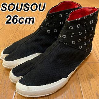 SOU・SOU - SOUSOU 足袋 スニーカー