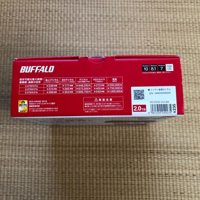 Buffalo(バッファロー)のBuffalo バッファロー 外付けハードディスク HD-EDS2.0U3-BA スマホ/家電/カメラのスマホ/家電/カメラ その他(その他)の商品写真