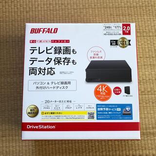 Buffalo - Buffalo バッファロー 外付けハードディスク HD-EDS2.0U3-BA