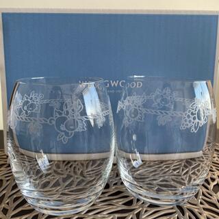 WEDGWOOD - 【新品未使用】WEDGWOOD ウェッジウッド ペア タンブラー