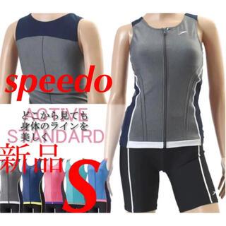 スピード(SPEEDO)のspeedo スピード レディース フィットネス スイミング セパレート 水着(水着)