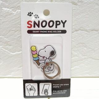 スヌーピー(SNOOPY)のスヌーピー スマートフォンリング スマホリング アイスクリーム(その他)